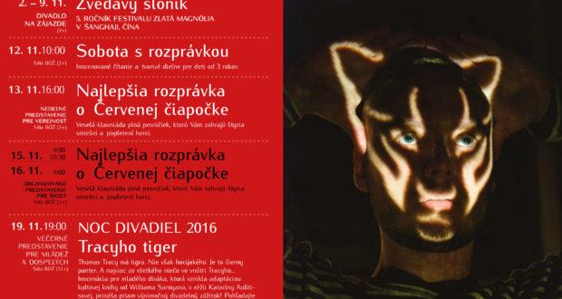 , Prebuďte sa s Bábkovým divadlom Žilina