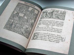 , Slovenská národná knižnica získala najstaršiu tlačenú knihu Bieloruska